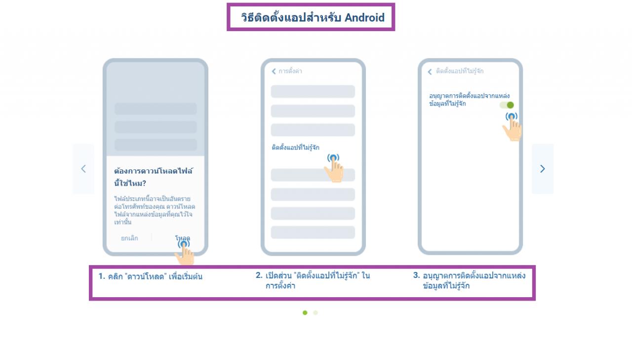 1xbet app Android - ดาวน์โหลดแอพมือถือ